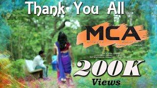 #MCA Middle Class Ammayi || Latest Telugu Short Film 2017 - YOUTUBE