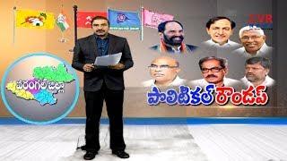కాంగ్రెస్ లో రెబల్స్ దూకుడు l Congress Rebels Files Nomination in Telangana lPolitical Round Up - CVRNEWSOFFICIAL