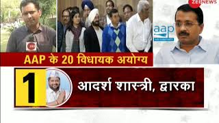 AAP MLAs disqualification: Delhi High Court sets Election Commission recommendation aside - ZEENEWS