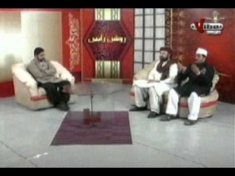 Program Roshan Rahiein On Vibe TV. Naat Khawan SYed Zubair Rehmani 8 july 2011.MPG