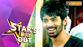 Actor Mahat Raghavendra in Star's Day Out 25-07-2015 Puthuyugam tv Show