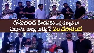 Allu Arjun And Prabhas Hungama At Gopichand Son Viyaan's 1st Birthday Celebrations | IndiaGlitz | - IGTELUGU