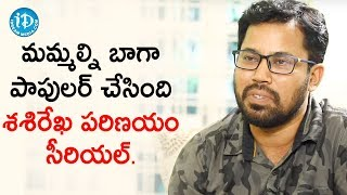 Sasirekha Parinayam bought us name and fame. - Praja Prabhakar || Soap Stars With Anitha - IDREAMMOVIES