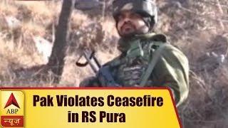 BSF jawan martyred as Pak violates ceasefire in RS Pura - ABPNEWSTV