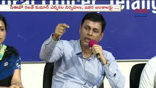Telangana CEO Rajat Kumar holds a meet with Excise Dept | CVR NEWS - CVRNEWSOFFICIAL
