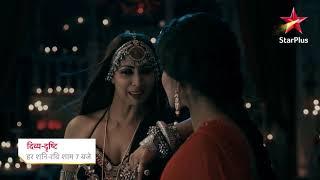 DivyaDrishti   Do Beheno ki Kahaani - STARPLUS