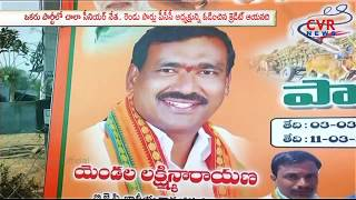 Political Heat Raised in Nizamabad BJP for Urban Ticket | CVR News - CVRNEWSOFFICIAL