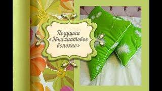 Подушки и одеяла от производителя