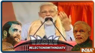 Elections 2019 Phase 3 की Voting के बाद 302 सीटों का फैसला EVM में बंद में बंद, Modi को जीत पर यकीन - INDIATV