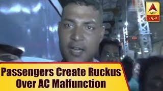 Northeast Express passengers create ruckus over AC malfunction at Mughalsarai railway stat - ABPNEWSTV