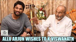 Allu Arjun wishes to K Viswanath on Winning Dada Saheb Phalke Award - idlebrain.com - IDLEBRAINLIVE