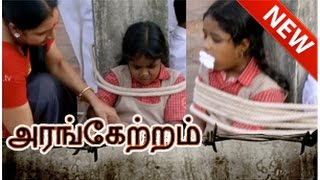 Arangetram 11-08-2014 – Puthuyugam TV Serial Episode 56