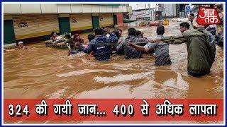अपने ही घर में देवता ने मचाई तबाही ! Kerala Witnesses Worst Disaster In 100 Years | Flood Update - AAJTAKTV
