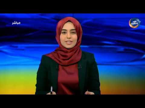 نشرة أخبار الخامسة مساءً | نساء المكلا ينفذن وقفة احتجاجية للمطالبة بتحسين خدمة الكهرباء (5 يوليو)