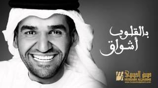 بالفيديو.. حسين الجسمي يطرح 'بالقلوب أشواق'