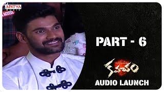 Kavacham Audio Launch Part - 6 || Bellamkonda Sreenivas, Kajal, Mehreen - ADITYAMUSIC