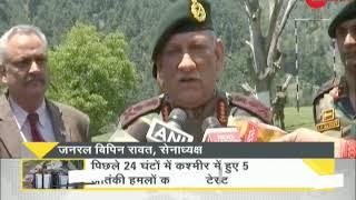 DNA test of 5 terrorist attacks happened in Kashmir in last 24 hours - ZEENEWS