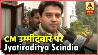 We are waiting for results: Jyotiraditya Scindia on CM candidate - ABPNEWSTV