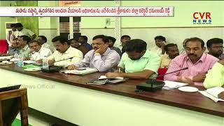 Srikakulam Collector Dhanunjaya Reddy Holds Meeting With Officials | CVR NEWS - CVRNEWSOFFICIAL