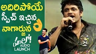 Akkineni Nagarjuna Extraordinary Speech @ Hello Movie Audio Launch | TFPC - TFPC
