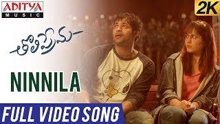 Ninnila Full Video Song | Tholi Prema Video Songs | Varun Tej, Raashi Khanna | SS Thaman - ADITYAMUSIC