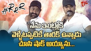 Ram Charan Speech at RRR Press Meet | Jr NTR | Rajamouli | TeluguOne - TELUGUONE