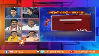 Debate On India Today and NDTV Exit Polls Report | TRS Leading in Exit Polls | iNews - INEWS