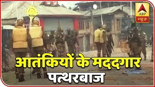 J&K: Stone pelters trying to help terrorists escape caught on camera - ABPNEWSTV