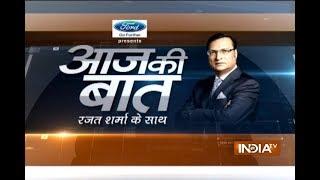 Aaj Ki Baat with Rajat Sharma | 22nd August, 2017 - INDIATV