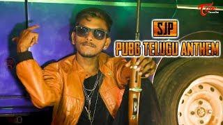 PUBG | Telugu Anthem Teaser | by SJP | Remo | TeluguOne - TELUGUONE