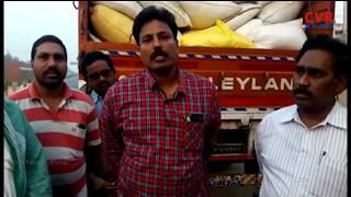 Vigilance Officers Seized illegal Transport Ration Rice Vehicle | West Godavari | 13 Tons Rice | CVR - CVRNEWSOFFICIAL