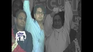 Nephew Akash To Be The Heir Of BSP Supremo Mayawati? | Siyasat Ka Sensex | ABP News - ABPNEWSTV