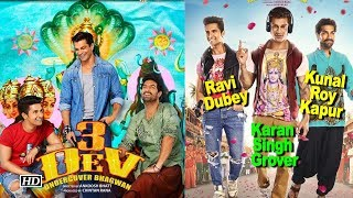 3 Dev   Karan-Ravi & Kunaal turn Gods - IANSLIVE