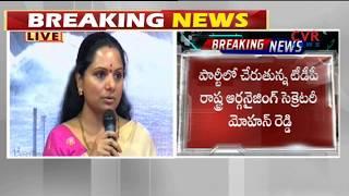 MP Kavitha Speech at Telangana Bhavan |rJoins TRS Party | CVR News - CVRNEWSOFFICIAL
