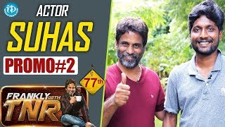 Actor Suhas Exclusive Interview - Promo#2 || Frankly With TNR #77 || Talking Movies With iDream - IDREAMMOVIES