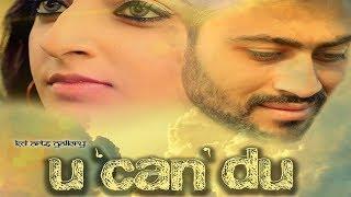 U'Can'Du | Telugu new short film | by Satyapradeep Irigineni | kdartsgallery | 2017 - YOUTUBE