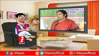 Dada Political Satires On Purandeswari Over His Comments on Chandrababu | Pin Counter | iNews - INEWS
