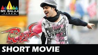 Darling | Short Length Movie | Prabhas | Kajal Agarwal | Sri Balaji Video - SRIBALAJIMOVIES