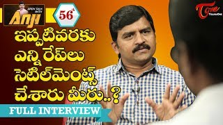 Open Talk with Anji #56 | Latest Telugu Interviews - TeluguOne - TELUGUONE