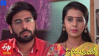 Manasu Mamata Serial Promo - 9th December 2019 - Manasu Mamata Telugu Serial - MALLEMALATV