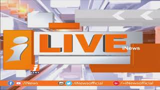Cong and Opposition Parties Supporting No Confidence Motion Against BJP | KVP | iNews - INEWS