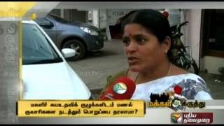 Public Opinion 31-10-2014 Puthiya Thalaimurai TV Show