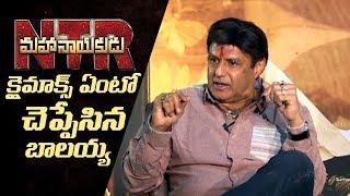 Balakrishna reveals NTR Mahanayakudu climax scene || Indiaglitz Telugu - IGTELUGU