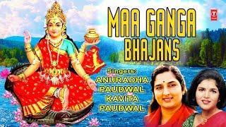 माँ गंगा भजन Maa Ganga Bhajans I ANURADHA PAUDWAL, Full Audio Songs Juke Box, Ganga Dussehra Special - TSERIESBHAKTI