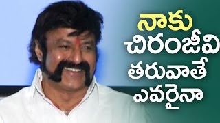Balakrishna About His Friendship With Chiranjeevi | We Are Very Close | TFPC - TFPC