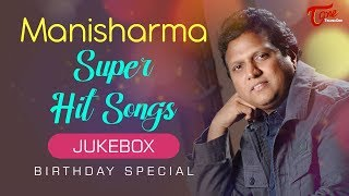Manisharma All Time Hit Video Songs Jukebox | Telugu Movie Songs | TeluguOne - TELUGUONE