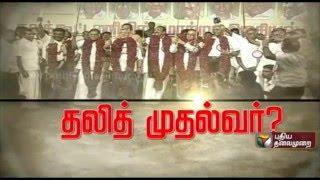 Katchi Kolgai Koottani 01-02-2016 – Puthiya Thalaimurai TV Show