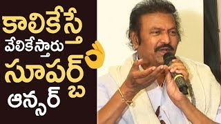 Mohan Babu Superb Answer To Media Question About Politics | TFPC - TFPC