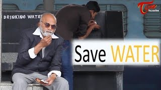 Save Water || Telugu Short Film 2018 || Directed by  Murali Y - TELUGUONE