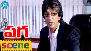 Paga Movie Scenes - Raghuvaran Introduction || Jayam Ravi || Bhavana || Ezhil - IDREAMMOVIES